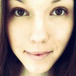Эльвира, 25 лет, Пермь