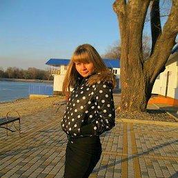 Лена, 32 года, Черкесск