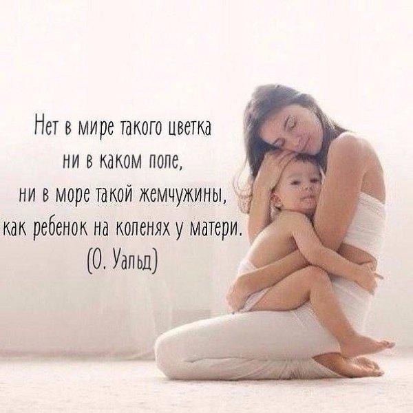 Поздравления, картинки мама и дочь красивые со словами