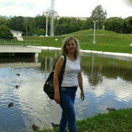 Людмила, Киров, 45 лет