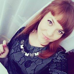 Екатерина, 30 лет, Топки