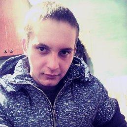 Вячеслав, 25 лет, Назарово