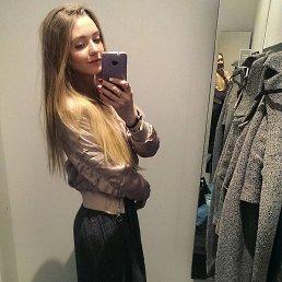Марина, 20 лет, Пушкино