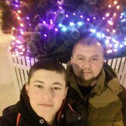 отабек, 20 лет, Алексин