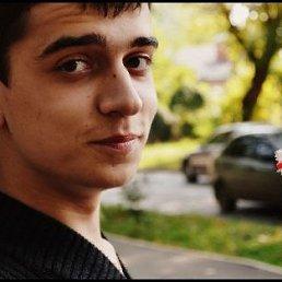 Бодя, 25 лет, Илларионово