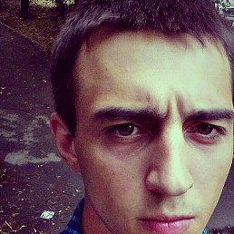 Антон, 27 лет, Морозовск