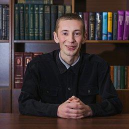 Эдуард, 21 год, Брянск-4