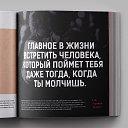 Фото Вера, Павловск - добавлено 11 февраля 2017 в альбом «Лента новостей»