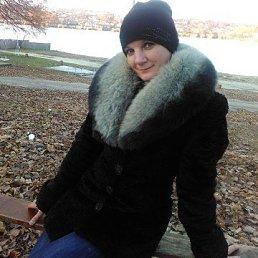 Валентина, 39 лет, Балта