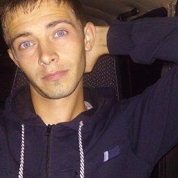 Alexander, 24 года, Хуст