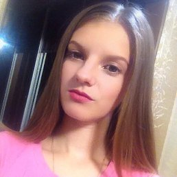 Аленка, 23 года, Шахтерск