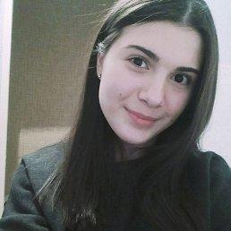 Зарина, Александрия, 18 лет