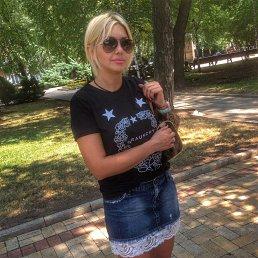 Инна, 41 год, Свердловск