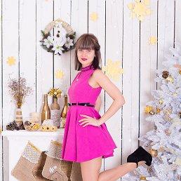 Ольга, 31 год, Рубежное