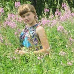 Юлия, 22 года, Бердск