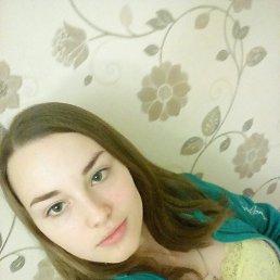 Дарья, 20 лет, Иркутск