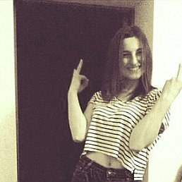 Наташа, 25 лет, Иршава