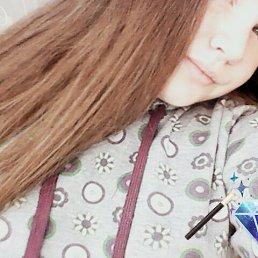 Карина, 16 лет, Фурманов