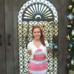 Мария, 29 лет, Ханты-Мансийск