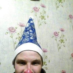 Василий, 25 лет, Обоянь