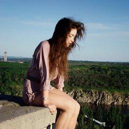 Камилла, Смоленск, 25 лет