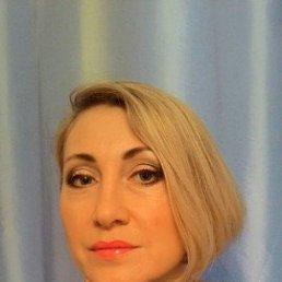Татьяна, 45 лет, Троицк