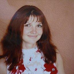 Людмила, 36 лет, Богуслав