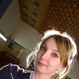 Настасья, 28 лет, Северобайкальск