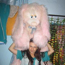 Екатерина, 28 лет, Железноводск