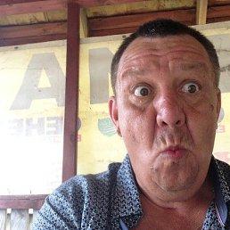 Ян, Руза, 51 год