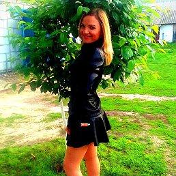 Вера, 39 лет, Барышевка