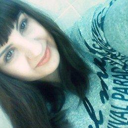 Кристина, 24 года, Минеральные Воды