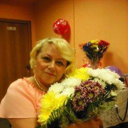 оксана, 46 лет, Слюдянка