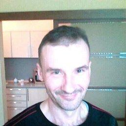 алексей, 46 лет, Бронницы
