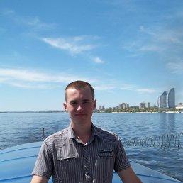 Станислав, 28 лет, Орловский