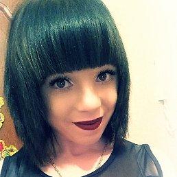 Яна, 24 года, Сухой Лог