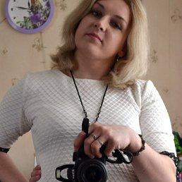 Натали, 29 лет, Сергиев Посад