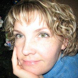 инесса, 42 года, Касимов