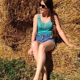 Аня, 19 лет, Комсомольское