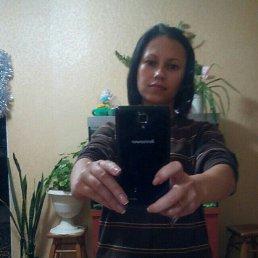 Виктория, 29 лет, Кременчуг