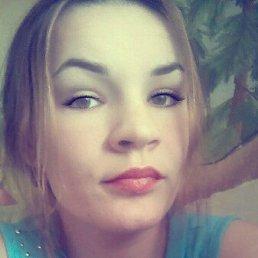 Svetlana, 24 года, Новомосковск