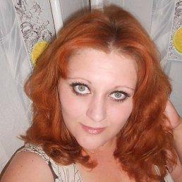 А - Лиса, 38 лет, Сахновщина