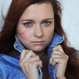 Евгения, 28 лет, Хотьково