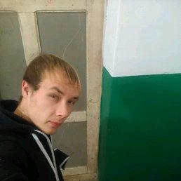 Руслан, 28 лет, Лысьва
