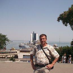 Олег, 45 лет, Кременная