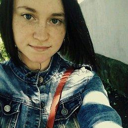 Анна, Ставрополь, 28 лет