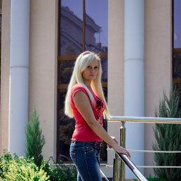 Елена, 29 лет, Луганск