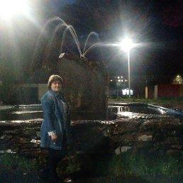 Кристина, 30 лет, Нижнеудинск