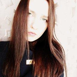 Эдита, 24 года, Мариуполь