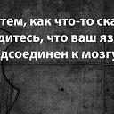 Фото Александр, Москва, 36 лет - добавлено 24 мая 2017